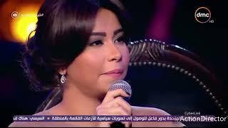 باسل خياط يغني مع  شيرين