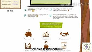 Ольга Бузова засветила грудь на сьйомке новова клипа
