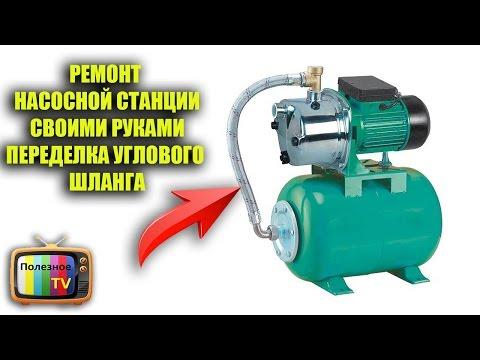 Ремонт и настройка реле давления насосной станции