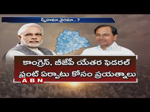 కేంద్రంతో తెలంగాణ ప్రభుత్వ వైఖరి ఎలా ఉండబోతుంది ? | KCR Strategies With BJP | ABN Telugu