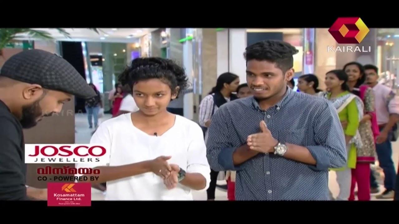 Vismayam- The Mentalist Show  | 22nd  April 2018 | Full Episode
