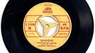 C-7019B ប្រហារខ្ញុំទៅ / Proha Knom Tov - Meas Hok Seng