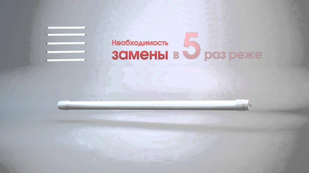 схема подключения светодиодной т8