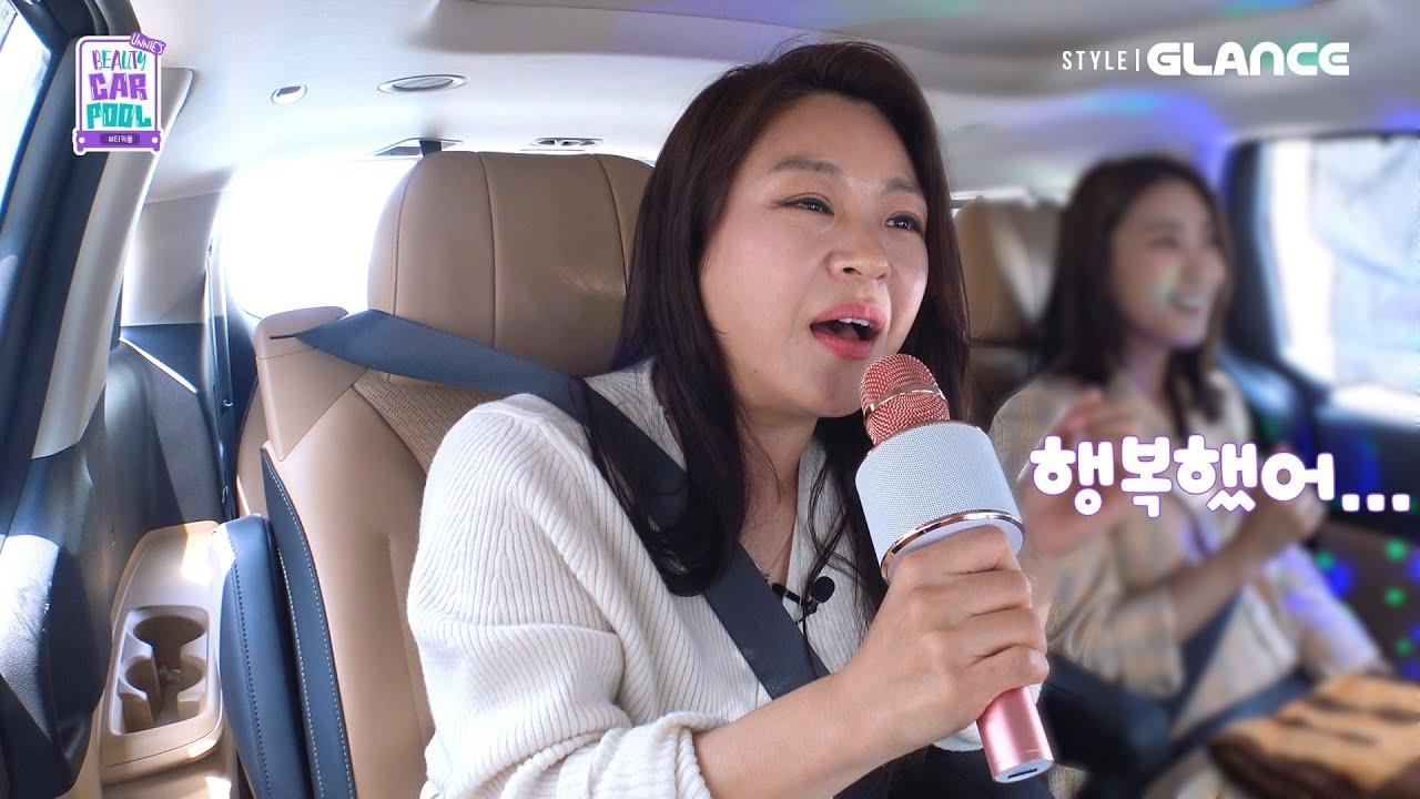 [선공개] MSG워너비 - '체념' 원조 이영현 라이브 등판 🎤