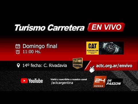 14-2017) C. Rivadavia: Domingo Series TC y Finales