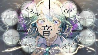 【合唱】ヒバナ【8人+α】Remake