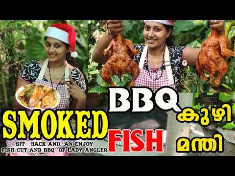 fishing Fish/Fish cut/Smoked Fish/BBQ /കുഴിമന്തി / Creative life skills/on Trends/Kerala fishing