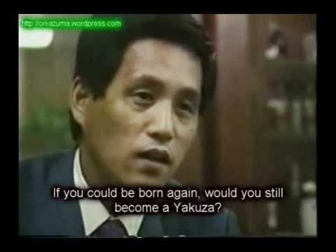 2   Japanese Yakuza Documentary 5th Regime Yamaguchi Yakuza Family