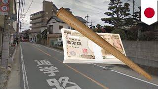 自転車の男性を後ろから車で追突し、金を要求した2人組逮捕 福岡- トモニュース