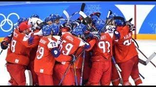 2018 - Hokej Česko/USA - sestřih + nájezdy