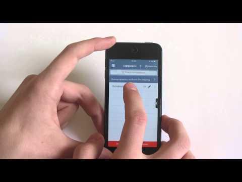 Как скачать музыку на Iphone Ipod Touch и Ipadбез Itunes и без комрьютера