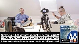 """ZiWMW S03E04 zapowiedź odcinka z Arkadiuszem Brzeskim - """"Jeden człowiek - kilkanaście patentów"""""""