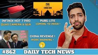 Infinix HOT 7 Pro 6GB Under 10K,PUBG Lite,Samsung A70s India,China Warning,Vivo IQOO Lite SD845#862