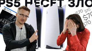 Sony покупает любовь // 70 USD за игры // Такой Half-Life 3 нам не нужен видео