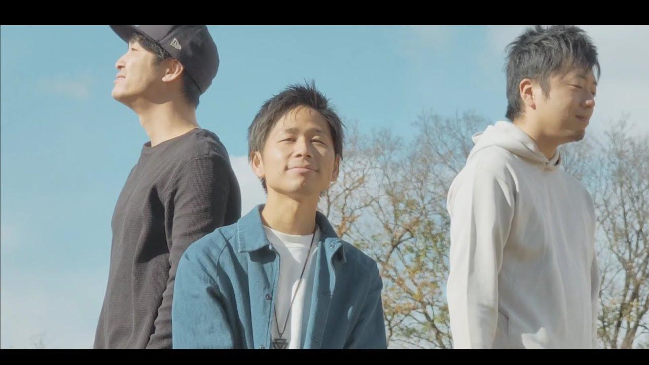 新曲『コスモス』MV公開