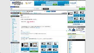 日本語を聞く練習に使ってください。 原文http://www.aozora.gr.jp/card...