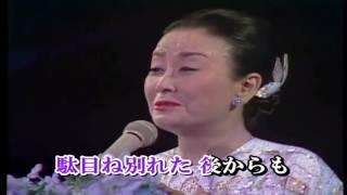 美空ひばり 哀恋歌(唄 美空ひばり) 作詞=石本美由紀 作曲=市川昭介 ...