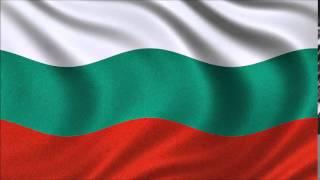 National Anthem of Bulgaria, Himno de Bulgaria
