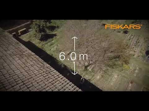 Высоторез Fiskars PowerGear