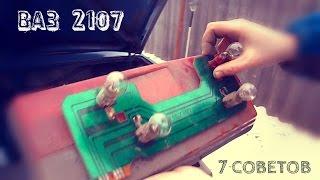 видео ваз 2104 габариты
