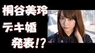 チャンネル登録お願いします↓ http://urx3.nu/JrJd 《関連動画》 【衝撃...