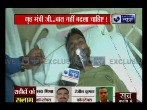 Untold story of Sukma maoist attack by injured CRPF Jawan