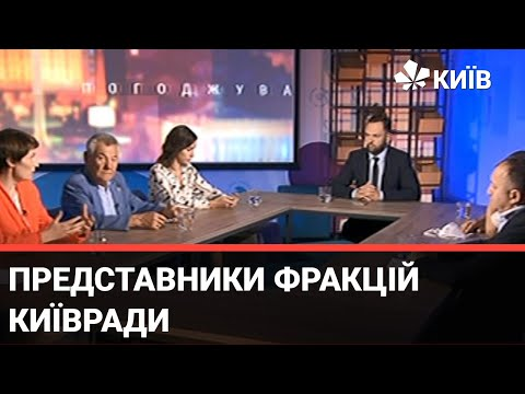 Торгівля у переходах та кіберспортивна арена в готелі Дніпро