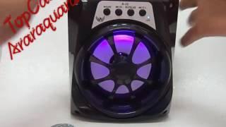 CAIXA DE SOM MP3/BLUETOOTH TOP CASE ARARAQUARA
