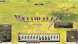 Академия Total War - выпуск 18 (атака в тактическом сражении игры Total War: Rome II)