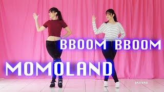 MOMOLAND 'BBOOM BBOOM' DANCE COVER