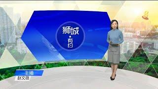 加强金融和创新领域合作 我国和上海签署10项谅解备忘录 - YouTube