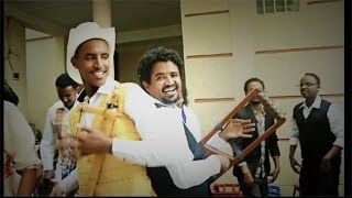 Haftom Zeratsyon - Hoya Hoye  ሆየ ሆየ New Ethiopian Tigrigna Music (Official Video)