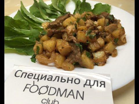 Мясо с картошкой и помидорами в соевом соусе: рецепт от Foodman.club