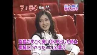 真木よう子 インタビュー 2007 真木よう子 検索動画 6