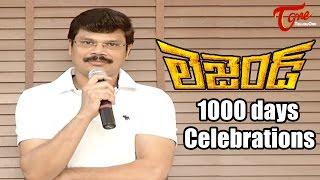 Boyapati Srinu about Legend 1000 Days Celebrations | Balakrishna, Radhika Apte | #Legend1000day