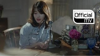 Repeat youtube video [MV] IU(아이유) _ Naui Yetnal Iyagi(나의 옛날이야기) : My old story