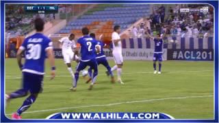 أهداف مباراة الهلال وإستقلال خوزستان الايراني 2-1 - دوري أبطال اسيا ذهاب دور الـ16