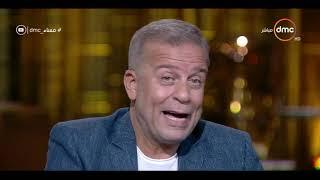 شريف منير : محمد رمضان الشو اللي بيقدموا عايز يتظبط شويه بمعني انه يبقي ليك بصمه علي جيل كامل