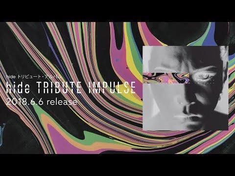 「hide TRIBUTE IMPULSE ティザー映像