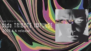 「hide TRIBUTE IMPULSE ティザー映像