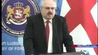 Джалаганиа   На мюнхенской конференции прозвучали все приоритетные для Грузии темы