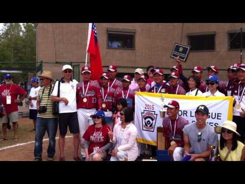 2015 Junior League Baseball World Championship