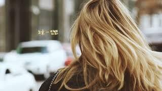[K-POP] 노을 - 인연 韩国歌曲