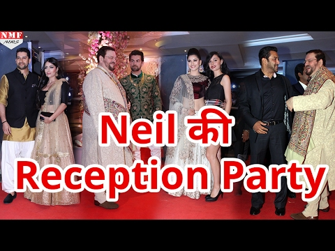 Neil Nitin ने Royal Wedding के बाद दी Reception की Grand Party|Amitabh, Rekha, Salman, lulia