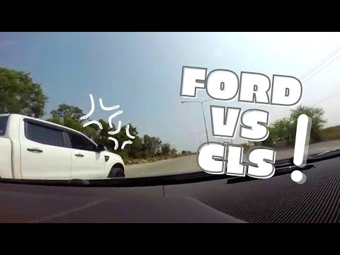 CLS VS กระบะ Ford Ranger (แต่ง)!