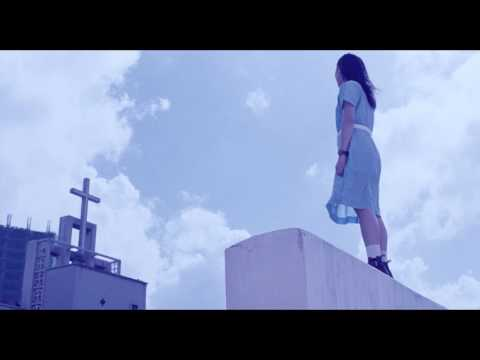 Made in Hong Kong - International Trailer