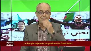 Le Peuple rejette la proposition de Gaid Salah !