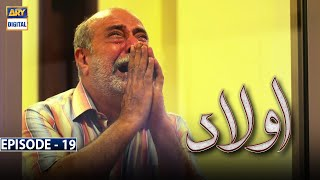 Aulaad Episode 19 [Subtitle Eng] | 12th April 2021 | ARY Digital Drama