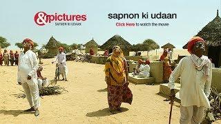&Pictures - Sapnon Ki Udaan