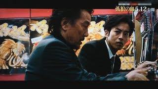 出演:役所広司、松坂桃李、真木よう子、音尾琢真、駿河太郎、中村倫也...